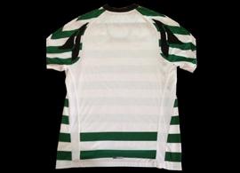 equipamento do Sporting 2007 2008. Sample, camisola protótipo com as costas em branco e não em verde