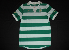 Sporting Lisbon 2011/12 Rejected protoype jersey, really ugly